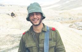 """חייל צה""""ל אריאל נוריאלי"""