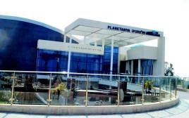 פלנתניה - מרכז המדע בנתניה