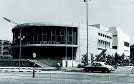 תיאטרון הבימה בשנת 1962