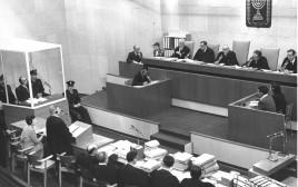 בימת משפט אייכמן