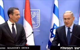 ראש הממשלה בנימין נתניהו וקנצלר אוסטריה כריסטיאן קרן