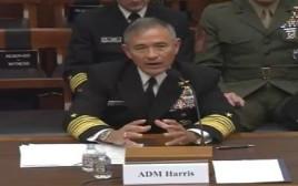 אדמירל הארי האריס