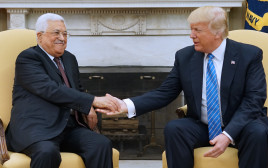 דונלד טראמפ נפגש עם אבו מאזן