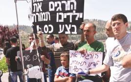 ההפגנה נגד בית החולים הדסה
