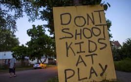 מחאה נגד אלימות, רחוב בשיקגו