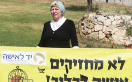 צביה גורודצקי שובתת רעב מול הכנסת