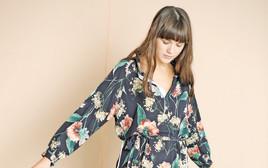 שמלה, פייגה לבוטיק המעצבים בדיזנגוף סנטר