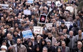 הפגנה בטהרן