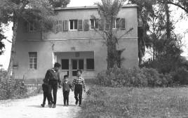 הספרייה בבית שאן 1967