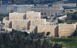 קריית הממשלה בירושלים
