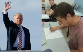 דונלד טראמפ ובחינת הבגרות המתמטיקה (ארכיון)