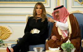 מלניה טראמפ במהלך הביקור בערב הסעודית