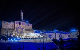 יום ירושלים 2017, מופע אור קולי בעיר העתיקה