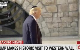 הנשיא טראמפ בכותל המערבי בסיקור של CNN