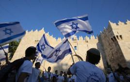 יום ירושלים 2017