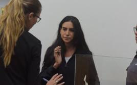 קארין אבוטבול בעת הדיון על הארכת המעצר
