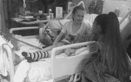 אריאנה גרנדה בבית החולים במנצ'סטר