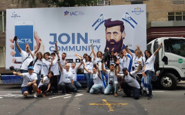 מפגן תמיכה בישראל בניו יורק