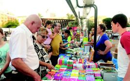שבוע הספר בכיכר רבין