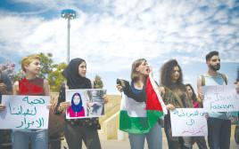 הפגנה באוניברסיטה העברית בעקבות התקרית במבוא דותן