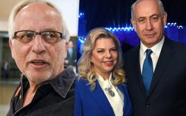 בנימין ושרה נתניהו, יגאל סרנה