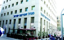 בניין אפריקה ישראל