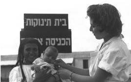 מעברה בעין שמר בשנת 1950