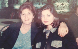 """קורין גלילי ואמה אסתר ז""""ל"""
