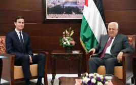 ג'ארד קושנר בפגישתו עם אבו מאזן ברמאללה