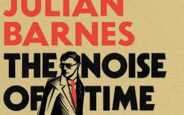 """רעש הזמן"" ספר חדש של ג'וליאן בארנס"