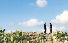 """""""הארץ שמעבר להרים"""" צילום: הוט 8"""