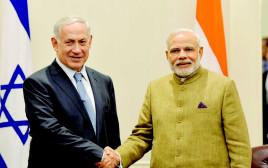 ראש ממשלת הודו נרנדרה מודי ובנימין נתניהו