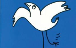 """ציפור הנפש. צילום: יח""""ץ"""