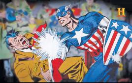 קפטן אמריקה מכה את היטלר. ההיסטוריה של גיבורי העל