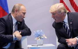 טראמפ עם פוטין