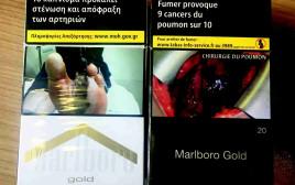 """קופסאות סיגריות בחו""""ל"""