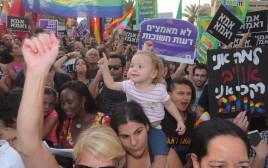 ההפגנה בתל אביב על מדיניות האימוץ