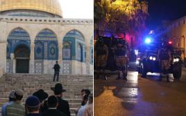 שגרירות ישראל בירדן והר הבית