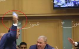 המהומה בפרלמנט הירדני בעקבות דיון על האירוע בשגרירות ישראל בעמאן