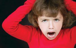 ילדה כועסת, אילוסטרציה