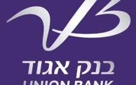 בנק איגוד
