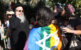 מצעד הגאווה בירושלים