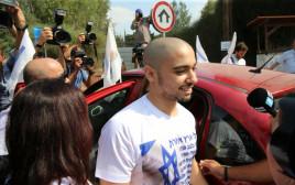 אלאור אזריה לפני כניסתו לכלא