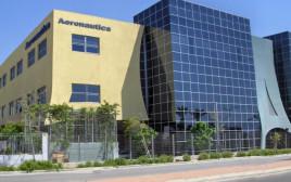 משרד חברת אירונאוטיקס