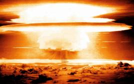 פיצוץ גרעיני