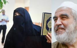 השייח ראאד סלאח ואשתו