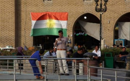 ארביל, עיראק