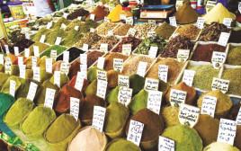 שוק התבלינים של אגאדיר