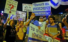 הפגנה נגד המסתננים בירושלים