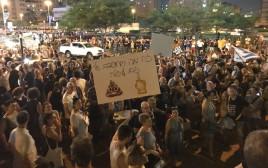 הפגנה נגד השחיתות בפתח תקווה